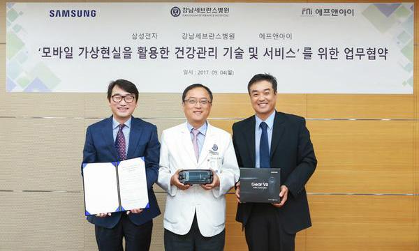 삼성, 한국 VR 스튜디오 FNI와 강남 세브란스 병원의 제휴